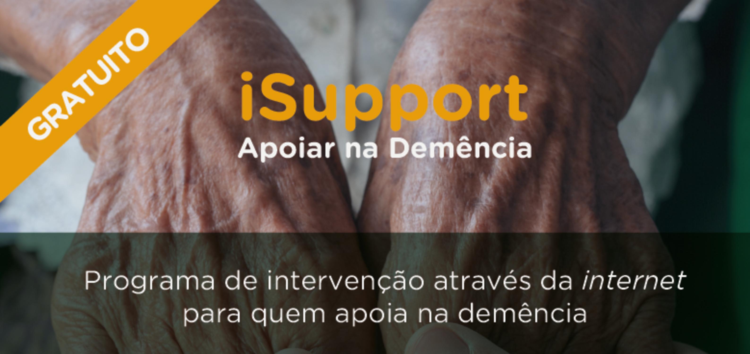 iSupport Program Banner